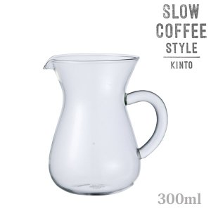 KINTO キントー SLOW COFFEE STYLE コーヒーカラフェ 300ml SCS-02-CC 27666|tonya