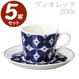 KOYO ヴィオレッテ コーヒーカップ&ソーサー 5客セット(200cc)302652&302655|tonya