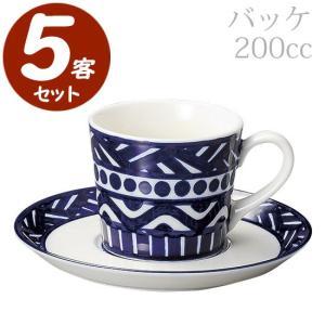 KOYO バッケ コーヒーカップ&ソーサー 5客セット(200cc)302752&302755|tonya