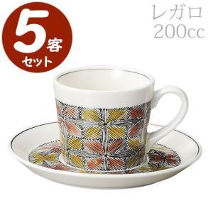 KOYO レガロ コーヒーカップ&ソーサー 5客セット(200cc)302852&302855|tonya