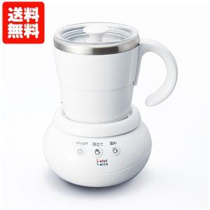 【送料無料】UCC ミルクカップフォーマーMCF30(W)パンナホワイト (890895000) tonya