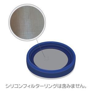 部品 Bruer(ブルーアー)コールドブルーアー部品 ステンレススチールフィルター(1枚) 取寄品/日付指定不可の画像