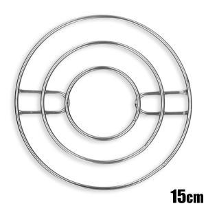 直火式エスプレッソ用 サポートリング (直径15cm) 53022 tonya