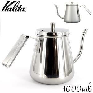 kalita カリタ DP1000 TSUBAME ステンレス ドリップポット