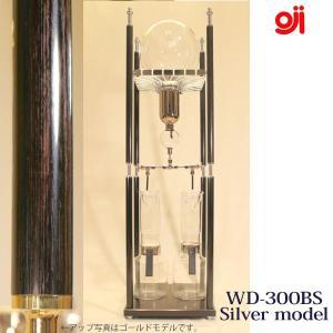 取寄品/日付指定不可 オージ ウォータードリッパー WD-300BS ブラック・シルバーモデル 【送料無料】|tonya