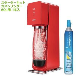 SodaStream ソーダストリーム Source v3(ソース v3) スターターキット レッド...