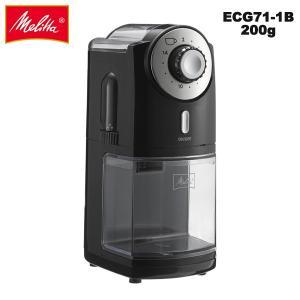 【送料無料】Melitta メリタ 電動コーヒーミル FCD グラインダー ブラック ECG71-1B|tonya