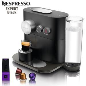 取寄品/日付指定不可  Nespresso(ネスプレッソ) エキスパート ブラック C80BK 【送料無料】カプセルコーヒーメーカー|tonya