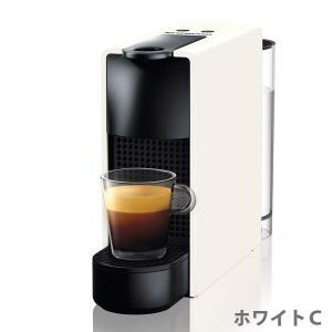 【ワケ有り・カプセルなし/箱汚れあり】Nespresso(ネスプレッソ) エッセンサ ミニ C30WH ホワイト 【送料無料】カプセルコーヒーメーカー|tonya