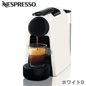 取寄品/日付指定不可 Nespresso(ネスプレッソ) エッセンサ ミニ D30WH ピュアホワイト 【送料無料】カプセルコーヒーメーカー|tonya