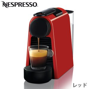 取寄品/日付指定不可 Nespresso(ネスプレッソ) エッセンサ ミニ D30RE ルビーレッド 【送料無料】カプセルコーヒーメーカー|tonya
