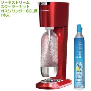 世界No.1の家庭用炭酸水メーカー・ソーダストリームのスターターキット付きスタンダードモデルです。 ...