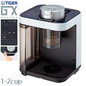 タイガー魔法瓶 グランエックス コーヒーメーカー 1cup ホワイト ACQ-X020WF