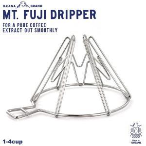 MT.FUJI DRIPPER 富士山ドリッパー スタンダード 1-4cupの商品画像|ナビ