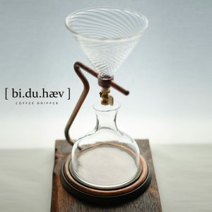 在庫限り 【送料無料】 biduhaev GUT! coffee stand BDH004 ビードゥハブ グット! コーヒードリッパースタンド|tonya