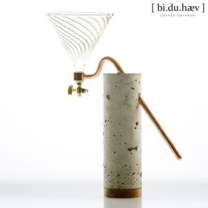 在庫限り 【送料無料】 biduhaev Oblik Coffee stand BDH005 ビードゥハブ オブリク コーヒースタンド tonya