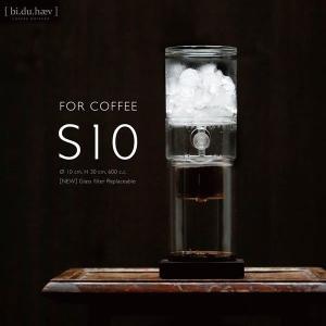 在庫限り 【送料無料】 biduhaev S10 Cold brew system BDH008 ビードゥハブ コールドブリューシステム|tonya