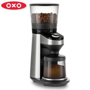 エスプレッソからフレンチプレスまで OXOの自動計量機能付電動コーヒーミル  お好みの抽出方法にあわ...