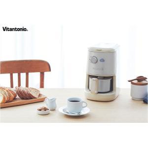 [箱汚れあり] ビタントニオ 全自動コーヒーメーカー (アイボリー) VCD-200-I|tonya|03
