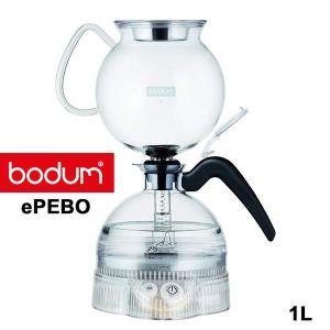 取寄品(10日ほどお時間を頂きます) ボダム ePEBO イーペボ サイフォン式コーヒーメーカー 11744-01JP 1L 送料無料 tonya