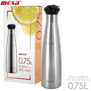 MOSA モサ ソーダ スプラッシュ 0.75L SSD7-05 ステンレスボトル CO2ガスカートリッジ 3本付 【9/30まで送料無料キャンペーン中!】 tonya