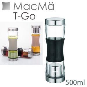 送料無料 マックマー ツインキャップボトル ティーフリーUSモデル T-Go ティーゴー 500ml クリアブラック AA0118|tonya