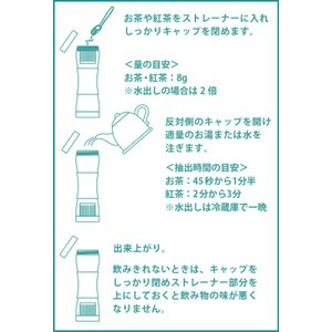 送料無料 マックマー ツインキャップボトル ティーフリーUSモデル T-Go ティーゴー 500ml クリアブラック AA0118 tonya 03