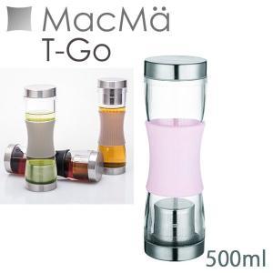 送料無料 マックマー ツインキャップボトル ティーフリーUSモデル T-Go ティーゴー 500ml クリアピンク AA0119|tonya