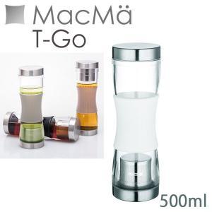 送料無料 マックマー ツインキャップボトル ティーフリーUSモデル T-Go ティーゴー 500ml クリアホワイト AA0120|tonya
