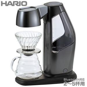 HARIO ハリオ V60 オートプアオーバー スマートQ サマンサ 送料無料|tonya