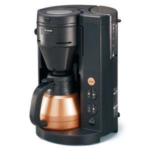 象印 ミル一体型 全自動コーヒーメーカー 珈琲通 EC-RS40-BA ブラック 送料無料|tonya