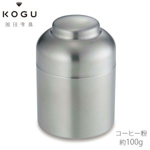 珈琲考具 コーヒーキャニスター 100g コーヒー豆缶|tonya