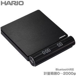 HARIO ハリオ コーヒースケール スマートQ ジミー EQJ-2000-B 送料無料|tonya