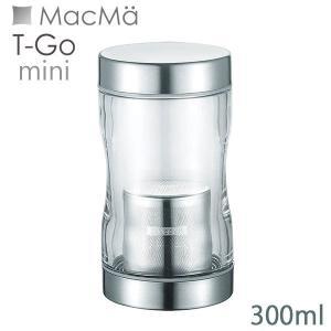 送料無料 マックマー ツインキャップボトル T-Go mini ティーゴーミニ 300ml ボトルカバー付 AA0139 tonya