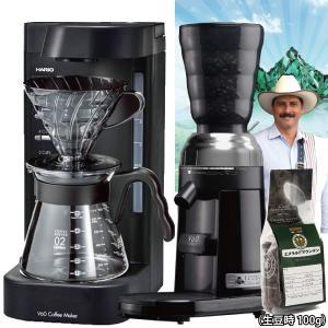ハリオ 珈琲王2コーヒーメーカー& エレクトリックグラインダーセット tonya