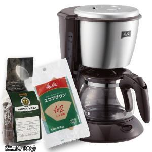 メリタ エズ 新コーヒー生活 Bセット tonya