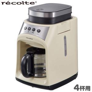 レコルト グラインド & ドリップコーヒーメーカー フィーカ ホワイト 4cup RGD-1W|tonya