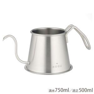珈琲考具 ツードリップポット PRO 2杯用 500ml|tonya