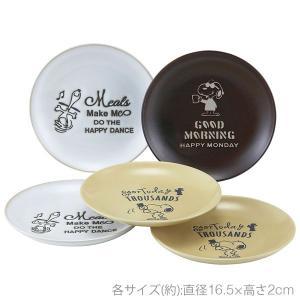 限定品 在庫限り ビンテージ スヌーピー プレート 皿 5枚セット SN50-72|tonya