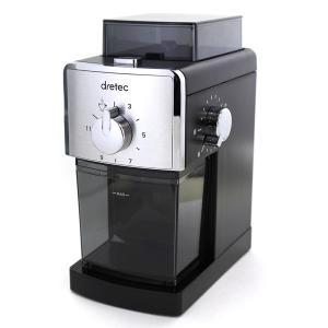 実用的で使いやすい 大容量コンパクト電動コーヒーグラインダー  ダイヤルでコーヒー豆の粗さを調節でき...
