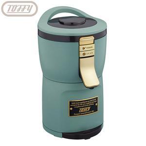 送料無料 ラドンナ Toffy 全自動ミル付アロマコーヒーメーカー 200ml スレートグリーン K-CM7-SG tonya