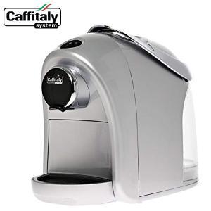 Caffitaly S12 シルバー カフィタリー カプセル式 コーヒーメーカー 家庭用|tonya