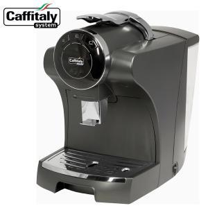 Caffitaly S05 カーボンブラック カフィタリー カプセル式 コーヒーメーカー 大型タイプ tonya