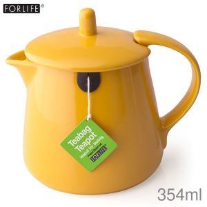 FORLIFE フォーライフ ティーバッグ ティーポット マンダリン 354ml 硬質陶器 tonya