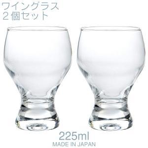 東洋佐々木ガラス フリースタイル ワイングラス 225ml クリア 2個セット G101-T237