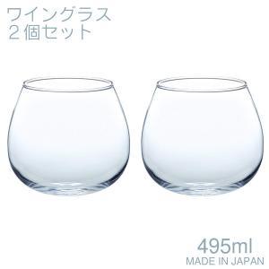可愛くて機能的! ワイングラスにおすすめ、スイングするゆらゆらタンブラーです。 ワイン(果実酒)を気...