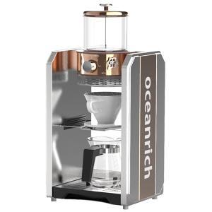 UNIQ x oceanrich PRO ユニーク オーシャンリッチ プロ 業務用自動ドリップコーヒ...