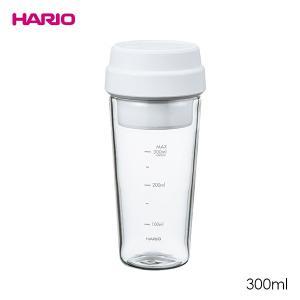 HARIO ハリオ 電動スムージーメーカー ホワイト 300ml ESJ-300-W  ジューサー
