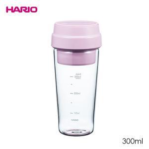 HARIO ハリオ 電動スムージーメーカー ピンク 300ml ESJ-300-PR  ジューサー