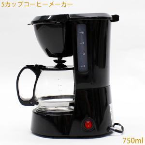 ヒロ コーヒーメーカー 5cup CM-101|tonya